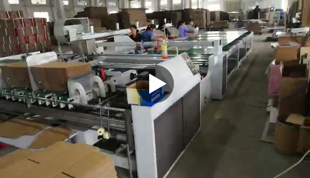 MTAB-B型 高速智能AB片糊箱机